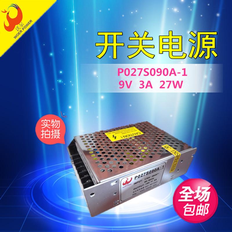 单路开关电源P027S090A-1