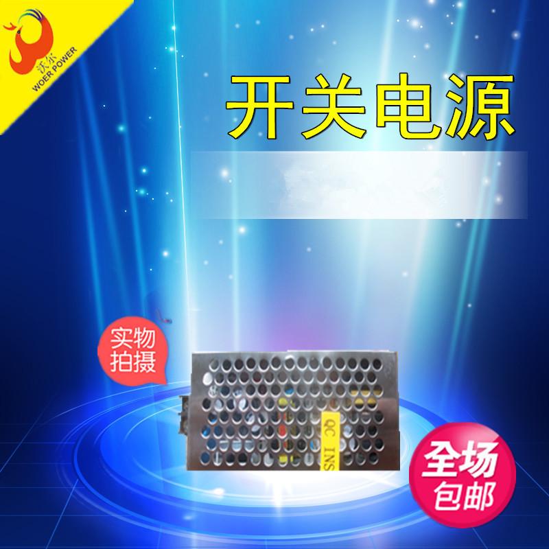 监控电源P015S051A规格书