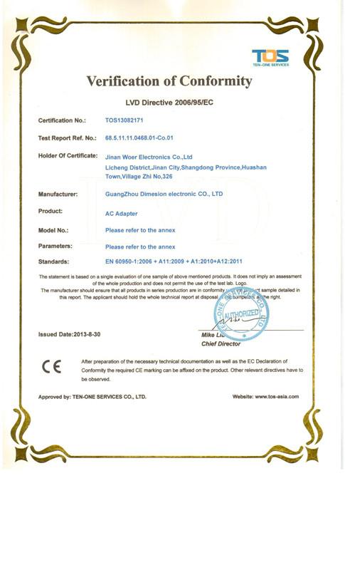 开关电源产品认证6