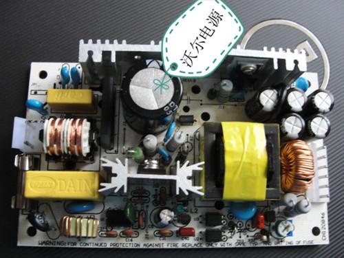 220V转24V小体积裸板开关