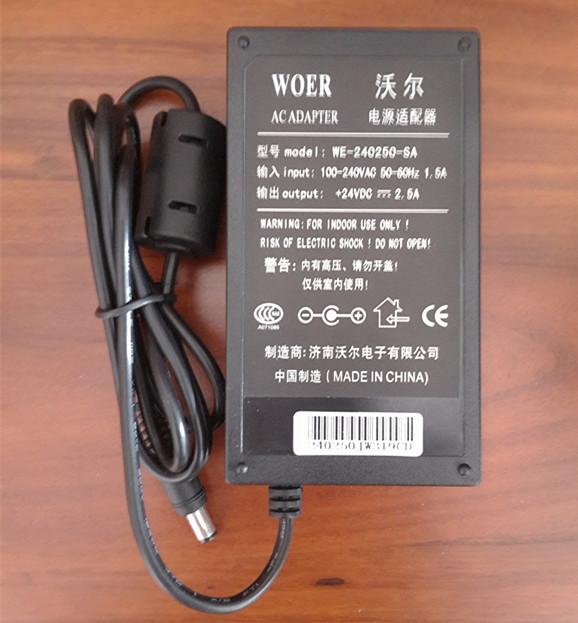 充电器|适配器电源WE-2